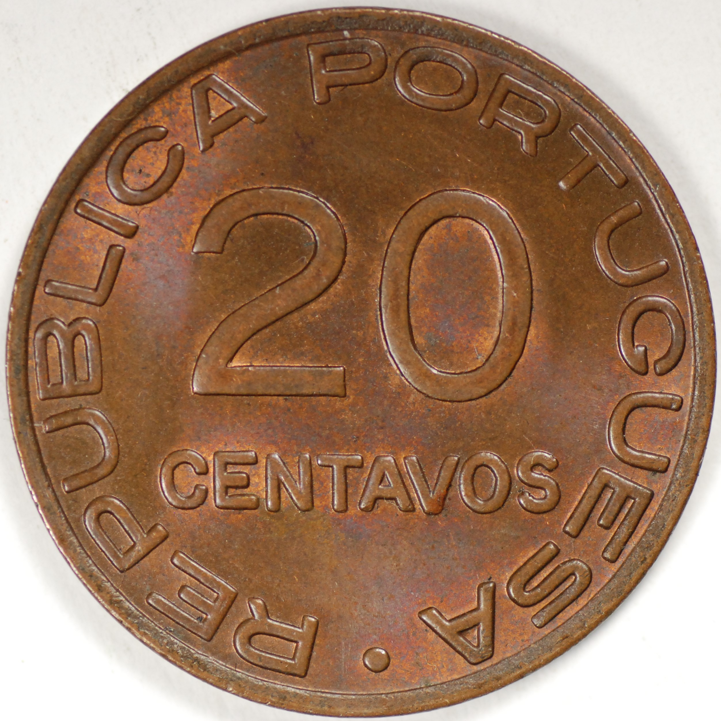 KM118 Mozambique 1994 20 Meticals Uncirculated
